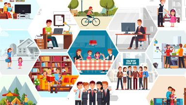 일하는 방식 개선 홍보영상