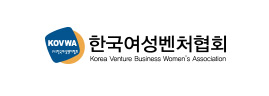 한국여성벤처협회